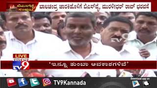 'Umesh Katti Should get Minister Post' Balachandra Jarkiholi says