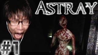 【ホラー】#1 奇妙な博物館で...「Astray」