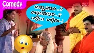 ദിലീപ്,ജഗതി ശ്രീകുമാർ കോമഡി സീൻ | Malayalam Comedy Movies | Kalyana Sowgandhikam | Dileep,Jagathy