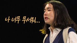 세월호 희생자들의 마지막 메시지로 만든 창작 뮤지컬