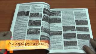 Книга по ремонту Hyundai Sonata