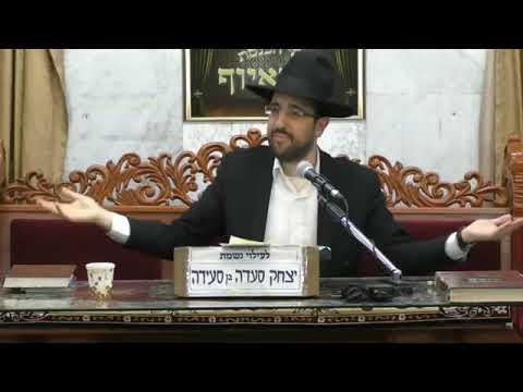 הרב מאיר אליהו שליט''א - פרשת תרומה