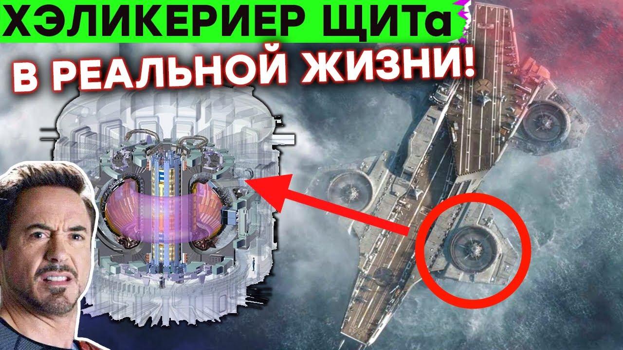 Термоядерный магнит приблизил ЛЕВИТАЦИЮ! Запорожец быстрее Tesla, Искусственная почка и Космос!