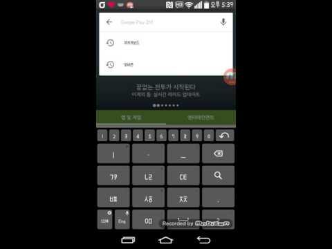 소리&이모티콘키보드 앱