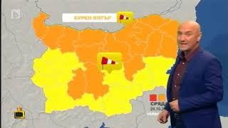 Емо Чолаков предупреди за оранжев коН в половин България