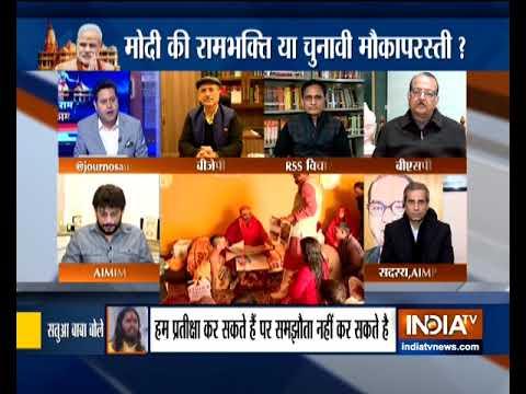 Kurukshetra January 30, 2019: Ram Mandir PM Modi's masterstroke for 2019 Lok Sabha polls?
