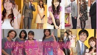 """大沢あかね第2子妊娠5ヶ月 今夏""""劇団4人""""に! お笑いタレント・劇団ひと..."""