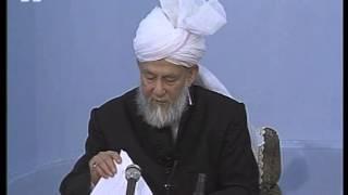 Urdu Darsul Quran 11th Jan 1998: Surah An-Nisaa verse 61