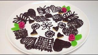 ШОКОЛАДНЫЕ УКРАШЕНИЯ (chocolate decorations)