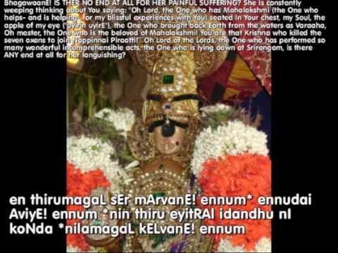 Kangulum Pagalum- Nithyanusanthanam; Kovil Tiruvaimozhi 7 (with meaning)