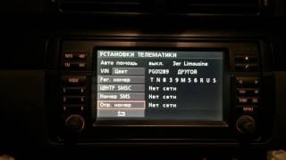Скрытое меню бортового монитора 16:9 BMW E46.