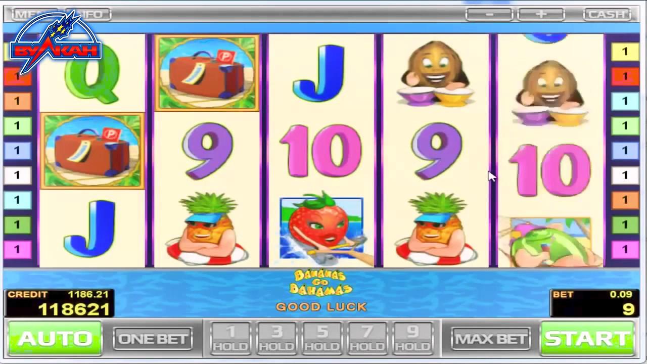 Деньги игры на игровые автоматы