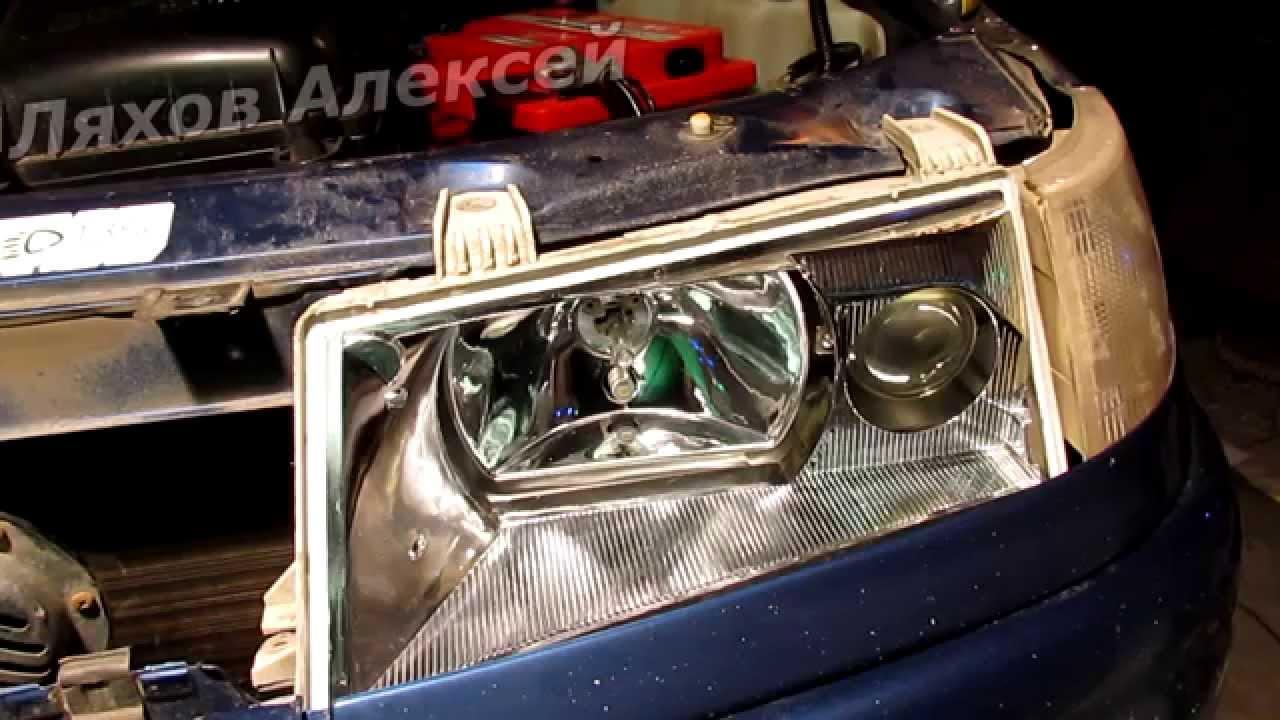 Замена фары ВАЗ 2110 LADA - YouTube