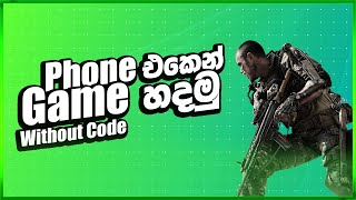 How To Create Mobile Apps use Android device | without programming knowledge