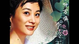 Album - 甜甜甜 - 李玲玉 (Lý Linh Ngọc) 1997