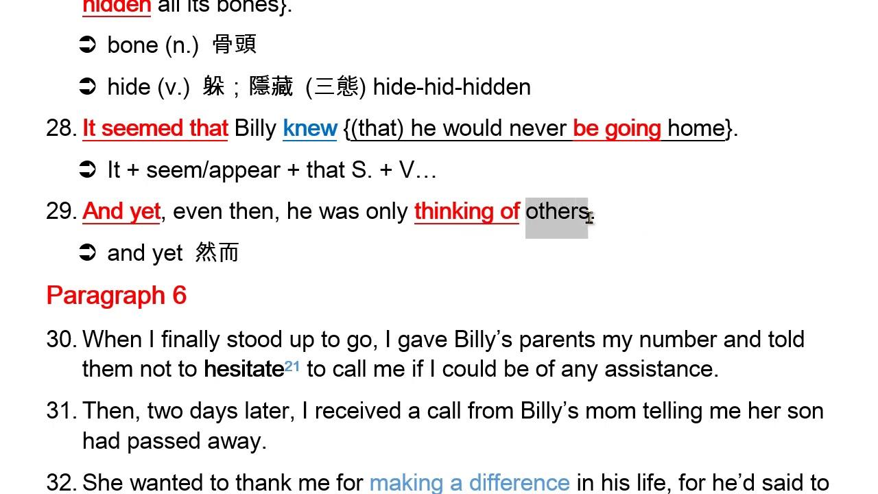 Book 3 L1 Paragraph 56