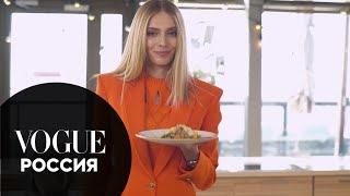 Ясмина Муратович рассказывает, как приготовить лазанью