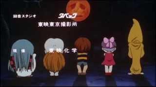 Repeat youtube video Gegege no Kitaro 1996 ゲゲゲの鬼太郎 ED 2