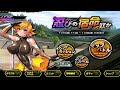 Taimanin RPGX JP - Sakura Event Prologue Part 1