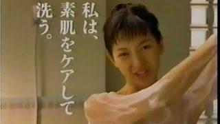 【CM】コンタクトレンズ、日本テレコムなど Tomoko Yamaguchi.