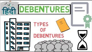 What are Debentures? Difference between Shares and Debentures | Hindi