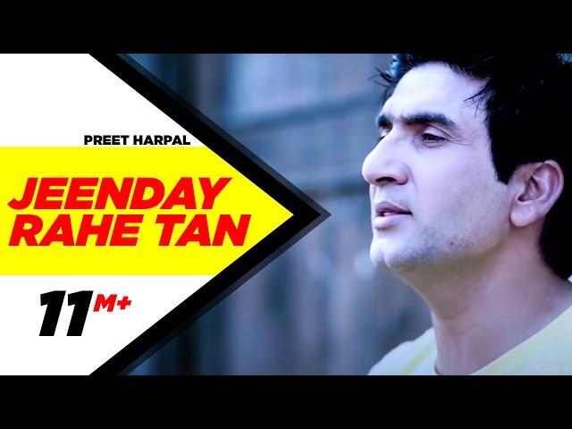 Jeenday Rahe Tan Preet Harpal   Punjabi Songs   Speed Records