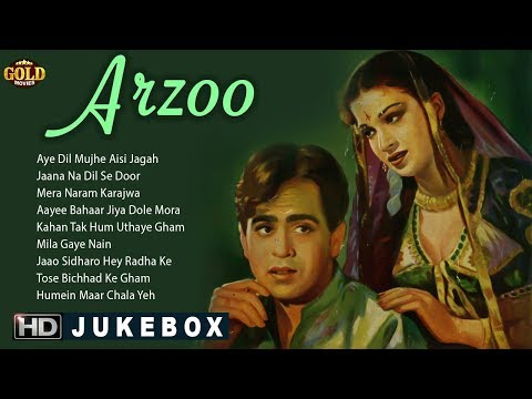 Dilip Kumar - Kamini Kaushal - Anil Biswas   - Arzoo 1950 Movie Video Songs Jukebox - HD