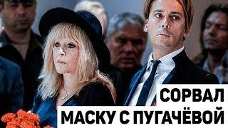 Галкин ошеломил словами о Пугачевой! Поклонники шокированы!