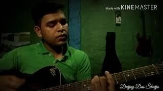 Shopno gulo shotti hoye | ভাবে মন অকারণ  | Bhabe mon okaran cover by Durjoy Das Shurjo