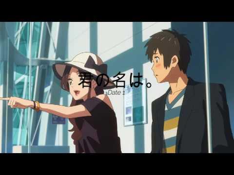 RADWIMPS - Date 1 (Kimi no Na wa/ Your Name OST)