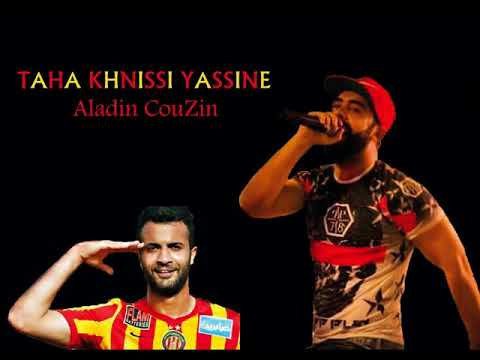 aladin cousin - 3efcha mp3