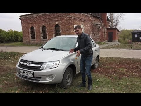 Lada Granta 1,6 л 87 л/с Честный тест драйв