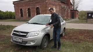 Lada Granta 1,6 л 87 л/с Честный тест драйв(