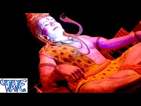 HD भदोही बम बम बोले - Bhadohi bam bam bole - Bhojpuri Kanwar Songs 2015 NEW
