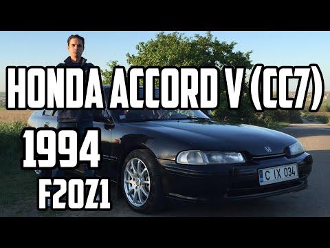 Honda Accord V (CC7) 1994 – Британский японец