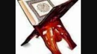سورة مريم بصوت الشيخ القارئ فارس عباد quran