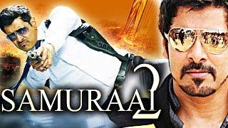 Samurai 2 (2016) Full Hindi Dubbed Movie 2016 | Vikram | Hindi Movies 2016 Full Movie