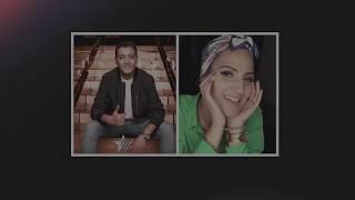 Moustafa Elasseri FT. Sara Hassan - Habibi / مصطفي العسيري و سارة حسن - حبيبي