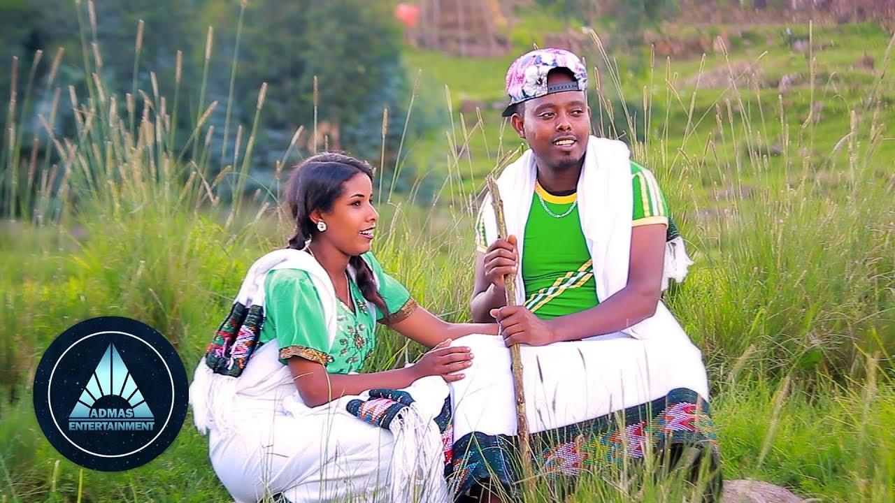 Sami Zenebe - Kewelowa ከወሎዋ (Amharic)
