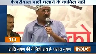 Arvind Kejriwal Incompetent To Lead The Party, Says AAP Leader Shanti Bhushan - India TV
