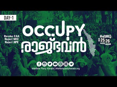 Occupy Raj Bhavan   Glimpses: Day 1   Welfare Party Kerala