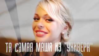 Анна Хилькевич Видео реклама