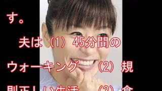 ドラマ『温泉へ行こう』シリーズなどで知られる女優・加藤貴子(46)が1...