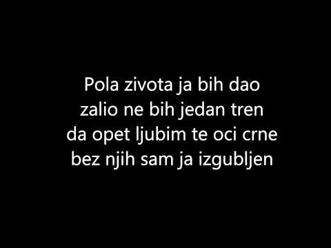 Jovan Perisic - Moje najmilije tekst