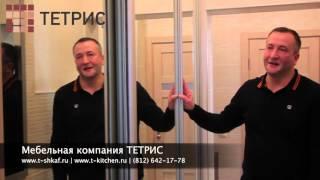 Зеркальный шкаф-купе и шкаф-купе Oracal на заказ - отзыв клиента Мебельной Компании Тетрис(Заказать такие же шкафы-купе в Санкт-Петербурге: (812) 642-17-78. http://t-shkaf.ru - шкафы-купе на заказ в Санкт-Петербург..., 2016-04-05T08:44:02.000Z)