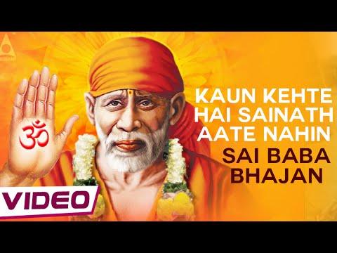Achyutam Keshavam Lyrics – Download Bhajan Lyrics in PDF ...