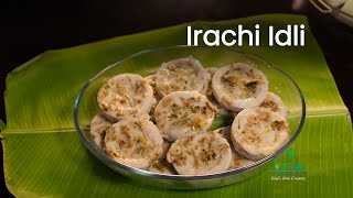 Irachi Idli
