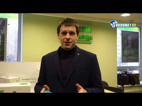 Сбербанк представил первый офис с зоной  СберЛогистики в Санкт-Петербурге