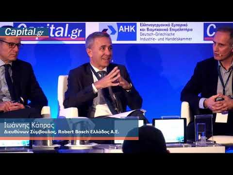 Ιωάννης Κάπρας, Robert Bosch Ελλάδος Α.Ε. // Capital Vision 2018
