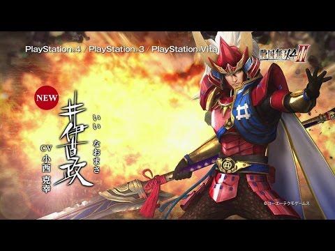 『戦国無双2 HD Ver.』 プレイムービー Vol.1